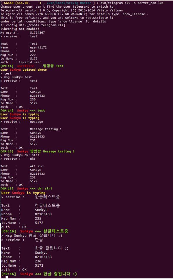 telgram-cli_test2
